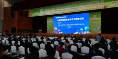 2018昆明国际绿色食品展特约展商